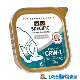 crw.jpg