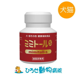 mimito-ru.jpg